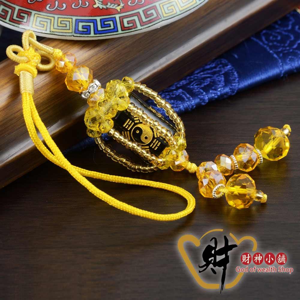 財神小舖  四神獸 八卦天燈吊飾-黃色 (含開光) DSL-7517-2