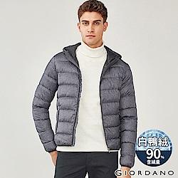 GIORDANO 男裝 90%白鴨絨可機洗輕量連帽羽絨外套-99 花灰