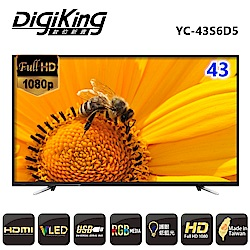 DigiKing 數位新貴43吋低藍光 FHD LED液晶+數位視訊盒 YC-43S6D