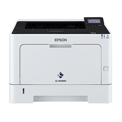 EPSON AL-M310DN A4黑白商用雷射網路印表機