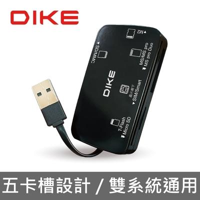 DIKE  USB2.0多功能晶片讀卡機 DAO740BK