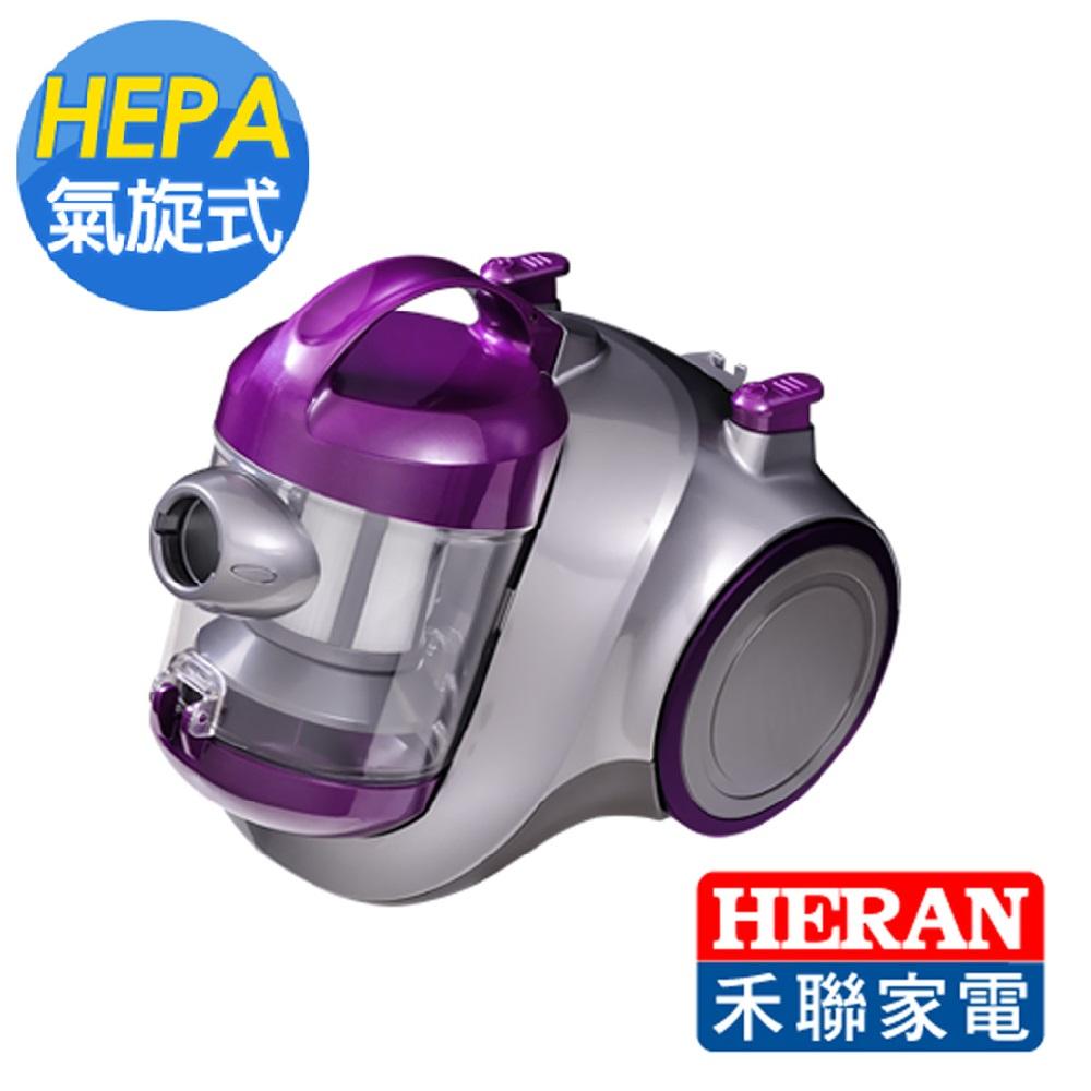 HERAN禾聯 輕巧型氣旋式吸塵器MDB-398