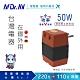 【N Dr.AV聖岡科技】SC-4000 220V變110V數位電壓變換器/50W(台灣電器國外用) product thumbnail 1