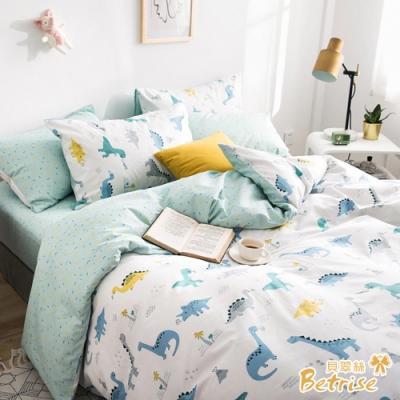 Betrise淘氣恐龍 特大-環保印染100%精梳純棉防蹣抗菌四件式兩用被床包組