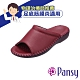PANSY-日本手工縫線經典皮紋女室內拖鞋-QA9405 product thumbnail 1