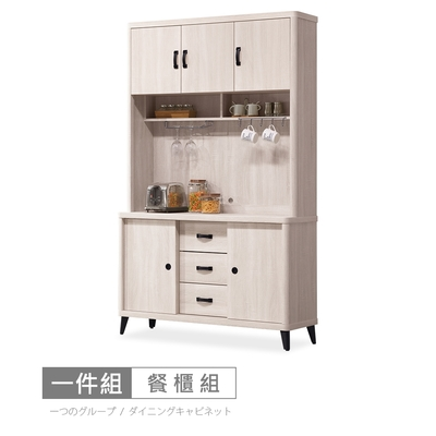 時尚屋 納希4尺碗盤櫃組 寬121x深40x高199.5公分