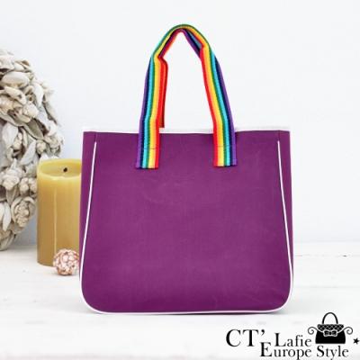 CT Lafie 手提側肩包 帆布提袋 都會紫虹(1入)