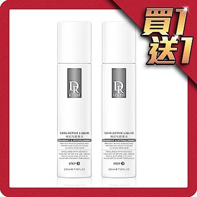 (買一送一)Dr.Hsieh 機能性醒膚液200ml #無盒包裝