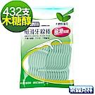 奈森克林 木糖醇薄荷細滑牙線棒432支(36支x12入)