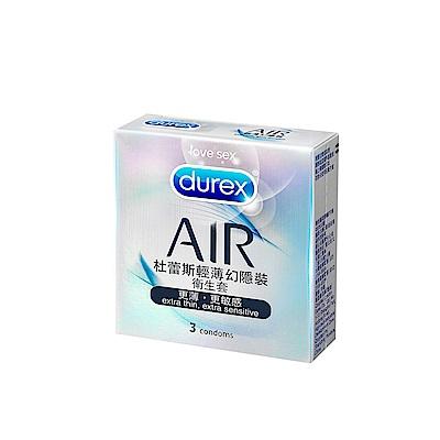 Durex杜蕾斯 AIR輕薄幻隱裝 保險套  3 入x 2 盒