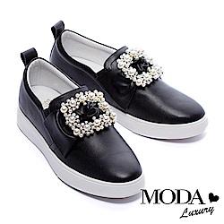 休閒鞋 MODA Luxury 奢華水鑽珍珠方釦全真皮厚底休閒鞋-黑