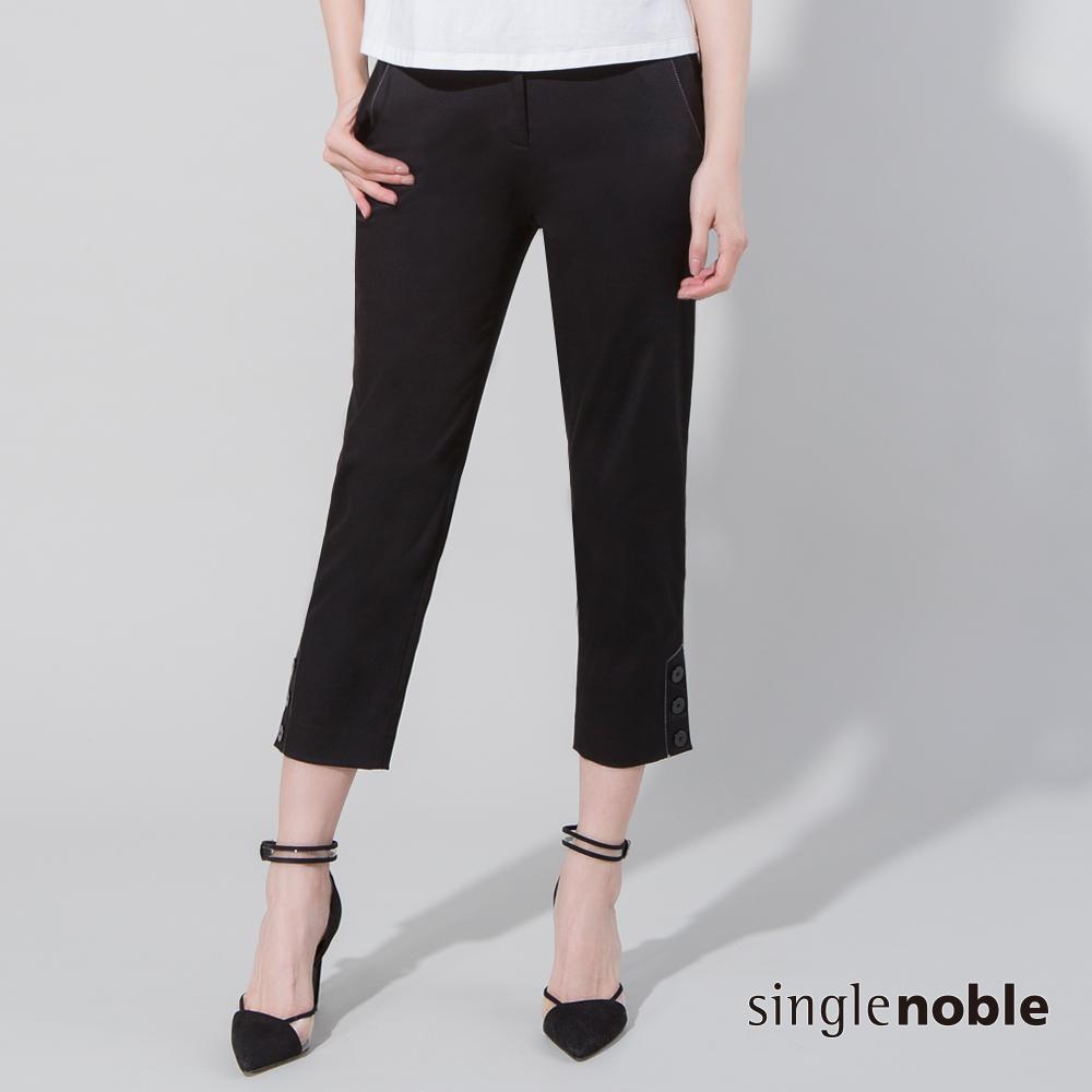 獨身貴族 經典女紳配色縫線排釦西裝褲(2色)