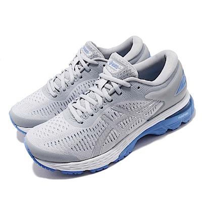 Asics 慢跑鞋 Gel Kayano 25 D 寬楦 女鞋