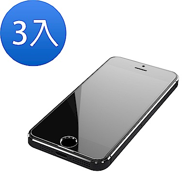 iPhone 5/5s/SE 高清防窺 9H 鋼化玻璃膜 防摔 保護貼 -超值3入組