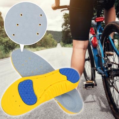 (3雙)EZlife升級版記憶減震舒壓鞋墊(贈贈運動水壺腰包隨機色)