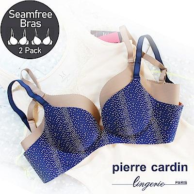 【Pierre Cardin皮爾卡登】一片式無鋼圈內衣 (星空藍&個性膚)