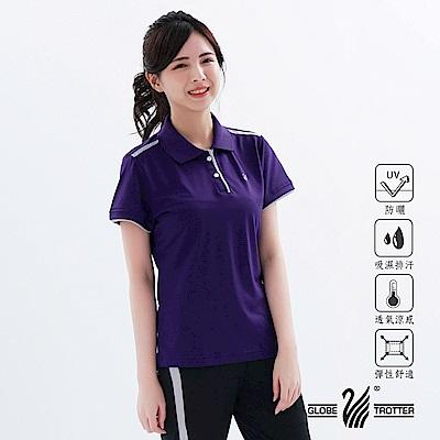 【遊遍天下】台灣製女款抗UV吸濕排汗機能POLO衫GS10033深紫