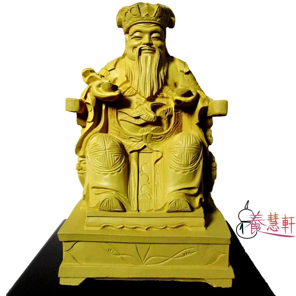 養慧軒 金剛砂陶土精雕佛像 土地公財神(木色)(高11.5cm)