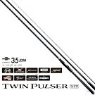 【SHIMANO】TWIN PULSER SZ2 1.7號 485/520 磯釣竿