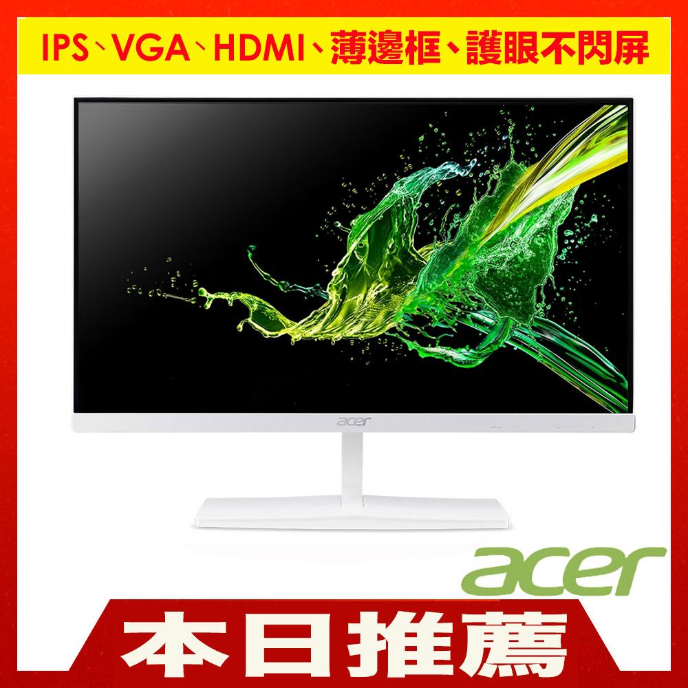 [時時樂] Acer ED245Q A 24型 IPS 薄邊框廣視角電腦螢幕