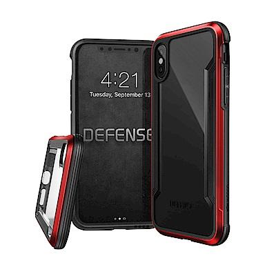 DEFENSE 刀鋒極盾II iPhone X 耐撞擊防摔手機殼(豔情紅)