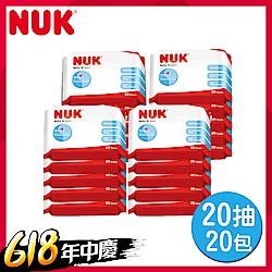 [檔期限定] NUK濕紙巾20抽-20包