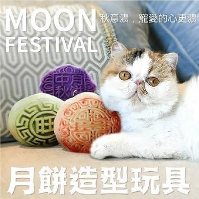【3入組】iCat 寵喵樂-貓薄荷-中秋團圓月餅造型玩具