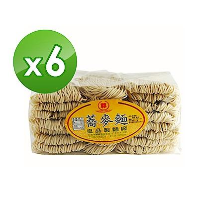 皇品 關廟麵(郭)-蕎麥麵  1200gx6包/箱