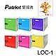 愛國者組合式置物櫃LOC-1 六款顏色可選-8H product thumbnail 1
