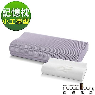 House Door 好適家居 吸濕排濕布 親水性涼感釋壓記憶枕-小工學型(1入)