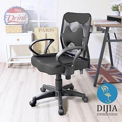 椅子夢工廠  艾倫骨頭護腰電腦椅/辦公椅(三色可選)