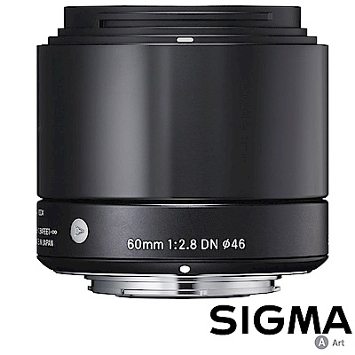 SIGMA 60mm F2.8 DN Art (公司貨) 微單眼專用鏡頭