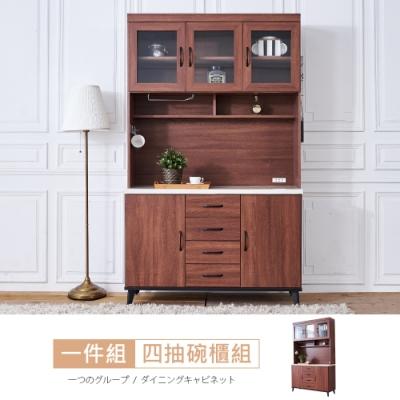 時尚屋  布倫特4尺仿石面碗櫃組 寬120.9x深43x高202.2 cm