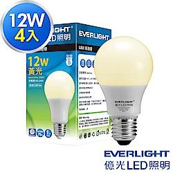 Everlight億光 12W LED 燈泡 全電壓 E27 (黃光4入)