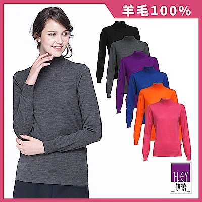 ILEY伊蕾 高領多色質感素面毛衣(黑/紫/灰/桔/藍/桃)