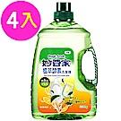 妙管家-植萃酵素洗潔精3200g(4入/箱)
