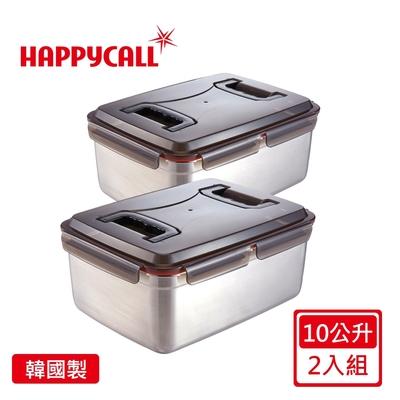 【韓國HAPPYCALL買一送一】韓國製厚質304特大不鏽鋼雙把手10公升保鮮盒(雙把手耐重15公斤)