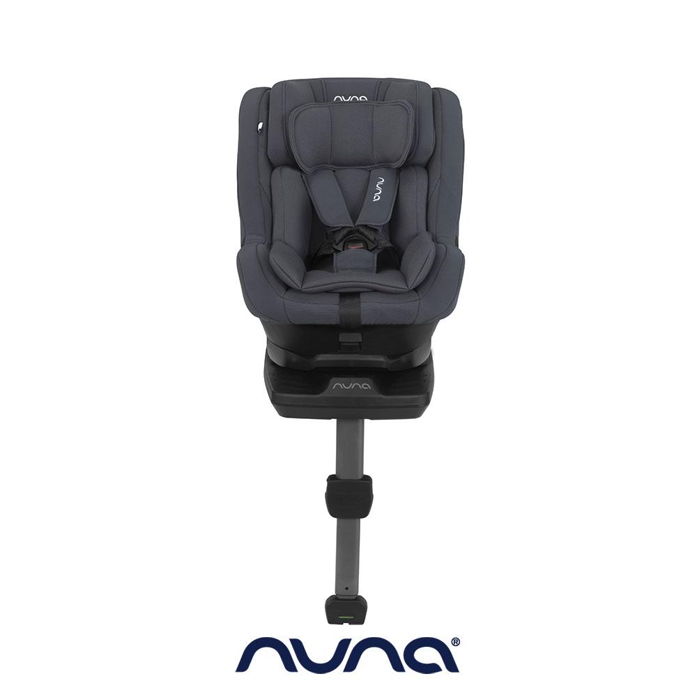 荷蘭nuna-REBL plus兒童安全汽座(灰藍色)