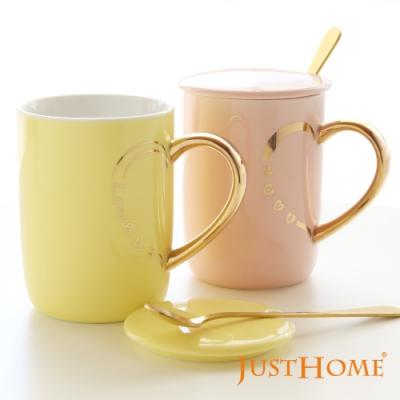 Just Home心心相印陶瓷馬克杯-附杯蓋及湯匙(2件組)