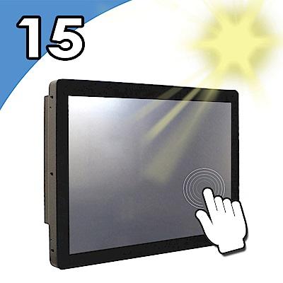 Nextech P系列 15吋 室外型 電容觸控螢幕 (高亮度)