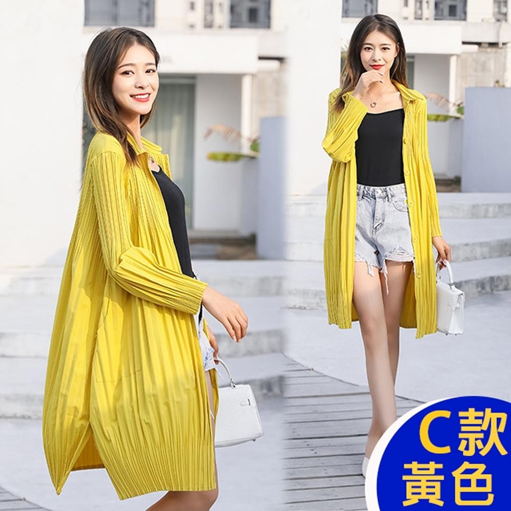 [時時樂限定]-獨家下殺 設計師新品首發2021三宅壓褶外套組合系列 (C款-黃)