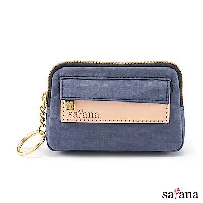 satana - Soldier 小巧零錢包/鑰匙包 - 夜影藍