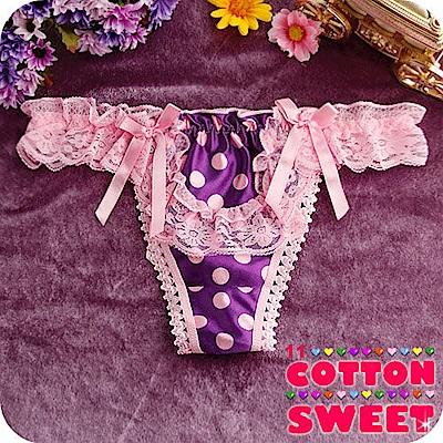 丁字褲 花俏女僕圓點緞面 丁褲 - 紫 棉花甜