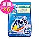 一匙靈 抗菌EX超濃縮洗衣粉補充包(1.5kgX6包/箱) product thumbnail 1