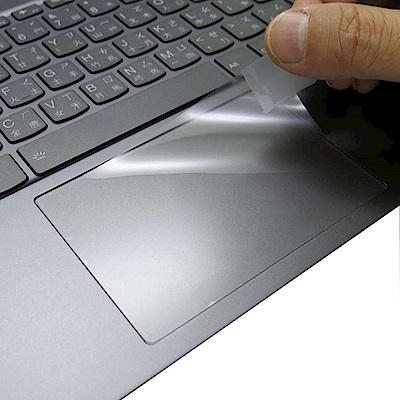 EZstick Lenovo YOGA C930 13 IKB 專用 觸控版 保護貼