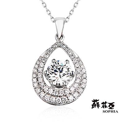 蘇菲亞SOPHIA 鑽石項鍊-貝格麗0.50克拉鑽石項鍊