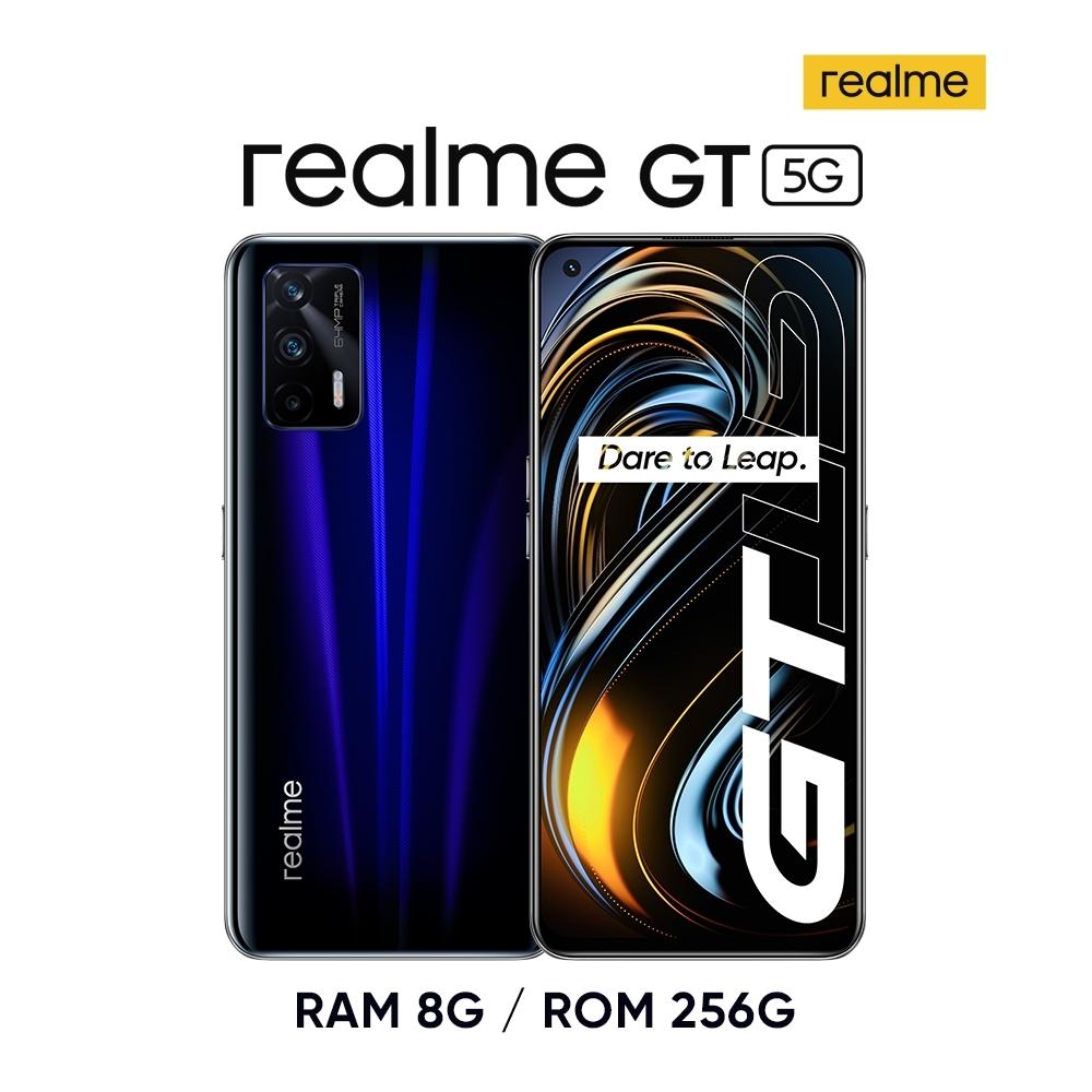 realme GT 5G (8G/256G) S888 全速戰神旗艦機
