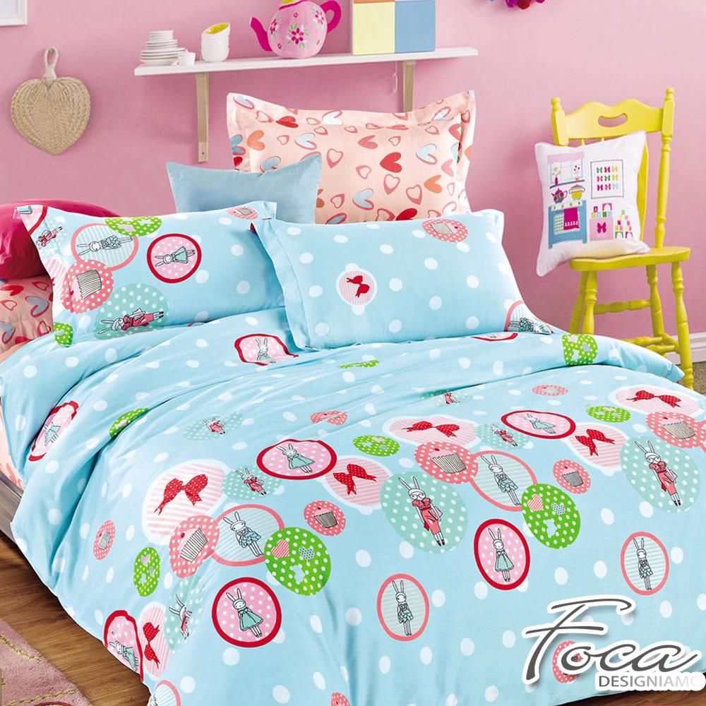 FOCA眷戀的愛-加大-100%精梳純棉四件式兩用被床包組