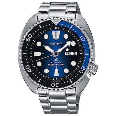 SEIKO精工 Prospex 深海藍龜殼200米潛水機械錶(SRPC25J1)