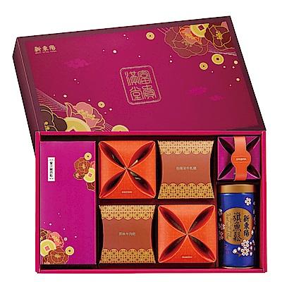 新東陽 滿堂富貴禮盒2號